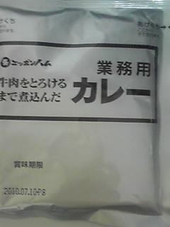 090824_1924~01.JPG
